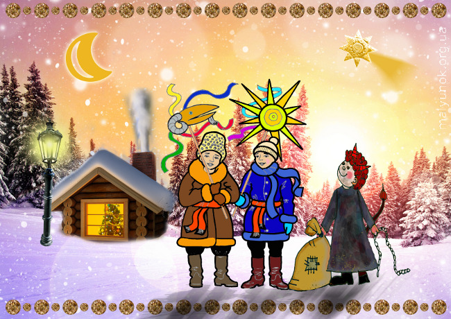 Вітаємо з Різдвом ! - 7 Січня 2013 - Солонянська СЗШ №2